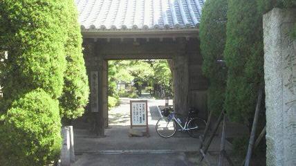 9番札所斉年寺