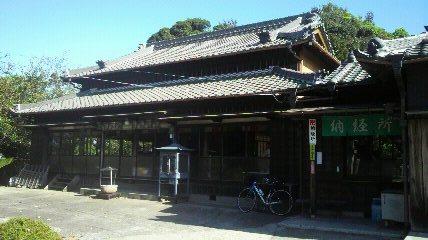 11番札所観音寺