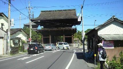 16番札所甚目寺観音の山門