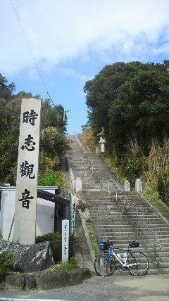 8番札所影源寺の階段
