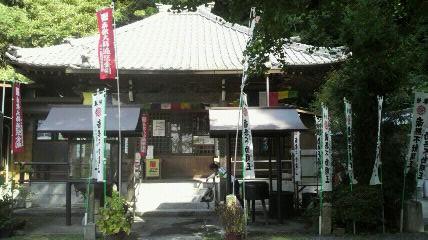 9番札所持宝院の本堂