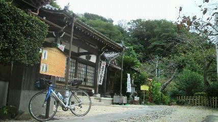 5番札所極楽寺
