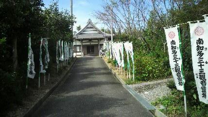 7番札所法華寺