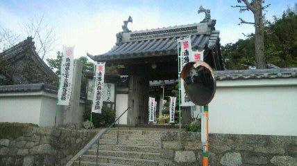 2番札所弥勒寺の山門