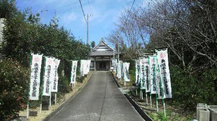 5番札所誓海寺