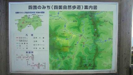 四国カルスト風景26