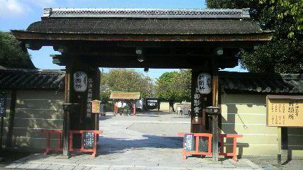 東寺御影堂山門