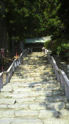 12番焼山寺到着