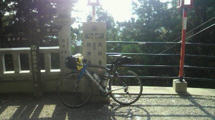 12番焼山寺記念撮影