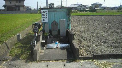 弘法大師お杖の水