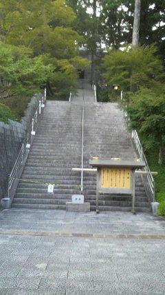 21番大龍寺の階段