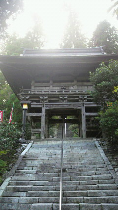 21番大龍寺の山門