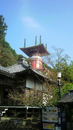 23番札所薬王寺の近景