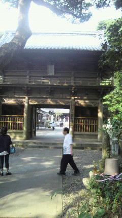 (24番札所)最御崎寺の山門
