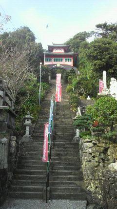 (25番札所)津照寺の山門