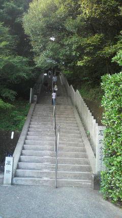 西寺登り口