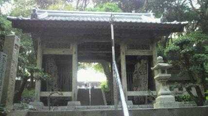 (26番札所)金剛頂寺の山門