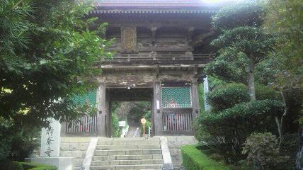 (27番札所)神峰寺の山門