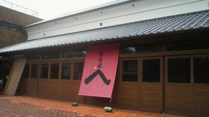 絵金蔵ミュージアム