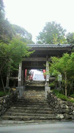 大日寺だいにちじの山門