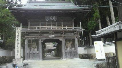 (29番札所)国分寺こくぶんじの山門