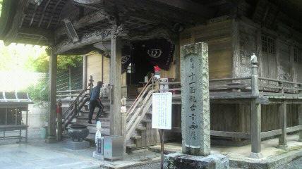 27番札所神峰寺の本堂