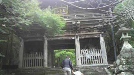 31番札所竹林寺の山門