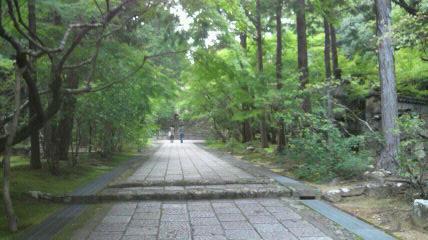 31番札所竹林寺のエントランス