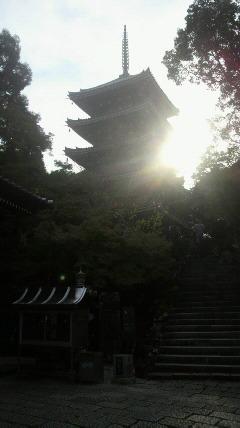 31番札所竹林寺の五重塔