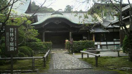 31番札所竹林寺の庭園入口