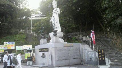 禅師峰寺登り口