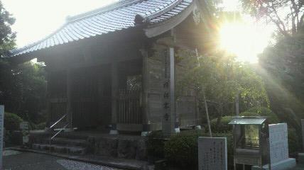 (32番札所)禅師峰寺ぜんじぶじの山門