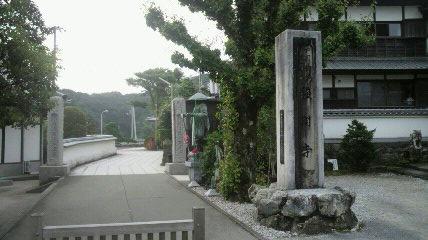 34番札所種間寺の参道
