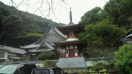 36番札所青龍寺の入り口