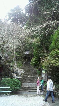36番札所青龍寺の山門入口