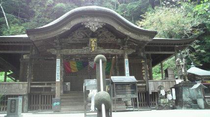 36番札所青龍寺の本堂