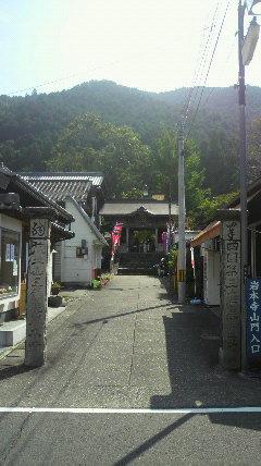 37番札所岩本寺に石門