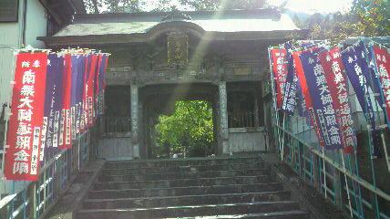 37番札所岩本寺に山門
