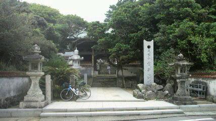 38番札所金剛福寺の入り口