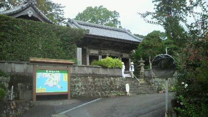 39番札所延光寺の山門