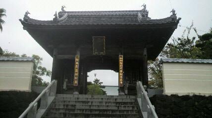 40番札所観自在寺の山門