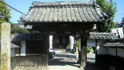 32番札所妙音寺