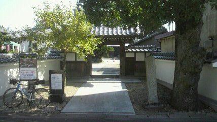 番外霊場長山寺