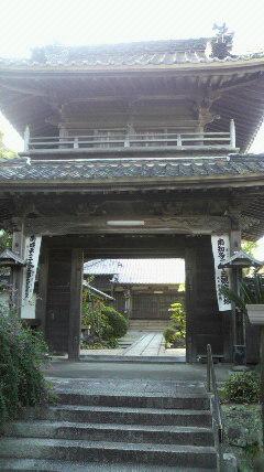 29番札所慈光寺