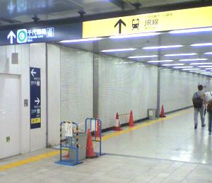 20100713_jingumae_02s.jpg