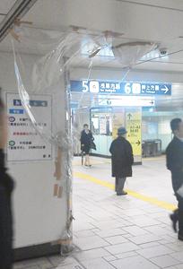 omotesando_20120305_02.jpg