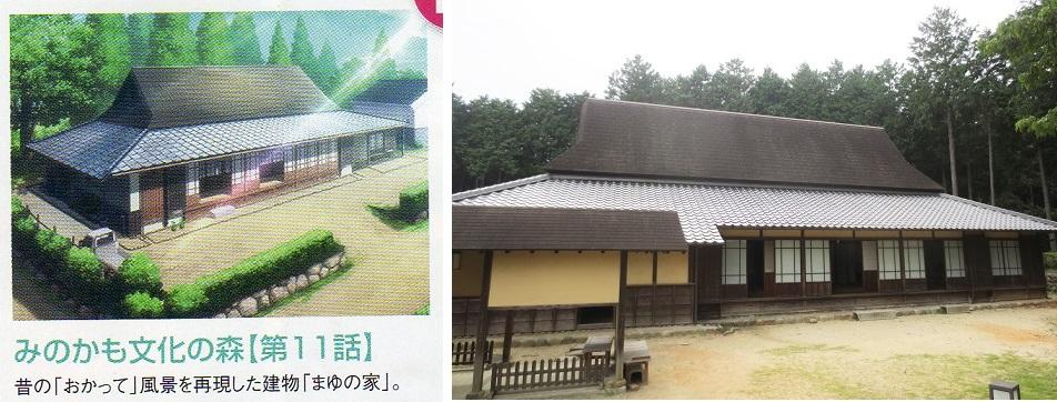 201409のうりん巡礼 (9)