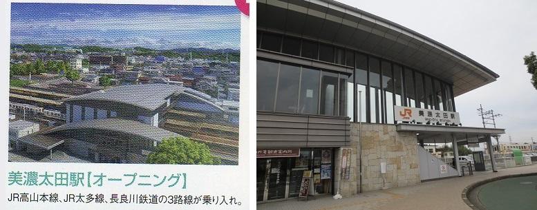 201409のうりん巡礼 (5)