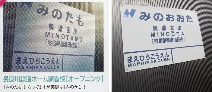 201409のうりん巡礼 (6)