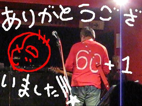MVI_6333F.jpg